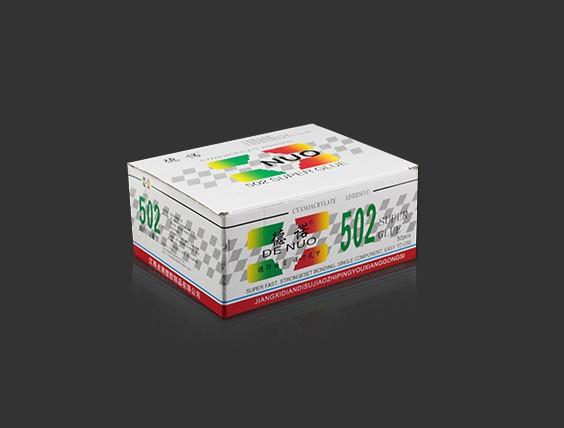德诺502